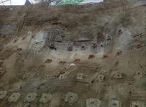 نیلینگ و شاتگریت و سازه نگهبان در شیپور-عکس کوچک