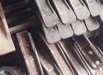 بیل بکهو  کلیه قطعات  در شیپور-عکس کوچک