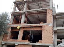 پیش فروش آپارتمان خ بابل بر اصلی لاریمی در شیپور-عکس کوچک