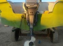 قایق تشت23موتور 85 در شیپور-عکس کوچک