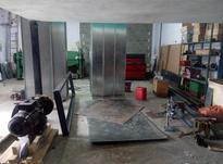 استخدام در شرکت آسانسور و کارگاه تولید کابین اسانسور در شیپور-عکس کوچک