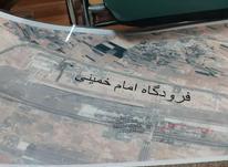فروش زمین  110 متر سند تک برگ در شیپور-عکس کوچک