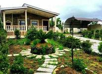 باغ سنددار 1200 متری (شهرکی / براتوبان) در شیپور-عکس کوچک