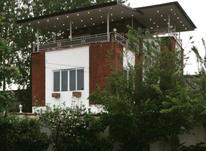 فروش ویلا دوبلکس مبله180 متر در محمودآباد در شیپور-عکس کوچک