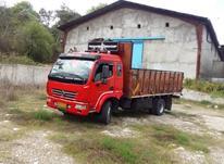 کاویان 106 معاوضه با 911 در شیپور-عکس کوچک
