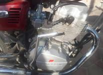 موتور سیکلت هندا سناتور 5 دنده در شیپور-عکس کوچک