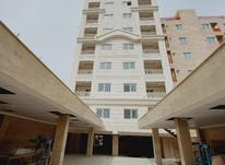 فروش آپارتمان ساحلی در منطقه سرخرود با دید دریا در شیپور-عکس کوچک
