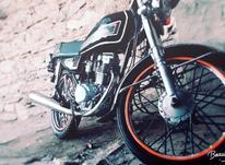 موتور آپاچی 89 در شیپور-عکس کوچک