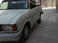 پیکان وانت مدل 87 در شیپور-عکس کوچک
