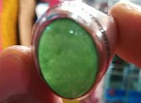 انگشتر زمرد یشم بسیار زیبا و قدیمی کاردست در شیپور-عکس کوچک