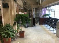 استخدام همکار دفتری جهت امور بیمه ای در شیپور-عکس کوچک