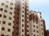 استخدام مهندس سرپرست دفتر فنی ساختمانی در شیپور-عکس کوچک