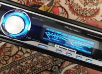 ضبط پایونر 7950/ فراصوت در شیپور-عکس کوچک