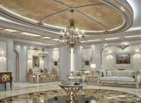 پیش فروش آپارتمان 330 متر در ولیعصر در شیپور-عکس کوچک
