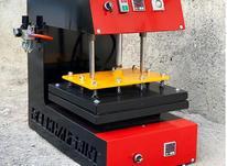انواع پرس حرارتی اتوماتیک در شیپور-عکس کوچک