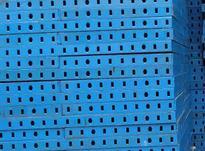 قالب فولاد مبارکه در شیپور-عکس کوچک