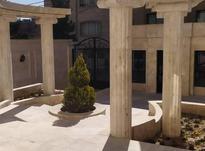 فروش آپارتمان 170 متر در هاشمیه در شیپور-عکس کوچک