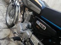 موتور شهاب1399 شش ماه کارکرد در شیپور-عکس کوچک