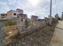 فروش زمین مسکونی 220 متر در سرخرود در شیپور-عکس کوچک
