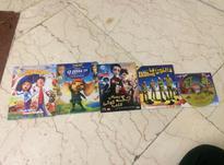 فیلم کارتون سی دی کارتن دی وی دی انیمیشن نو  در شیپور-عکس کوچک