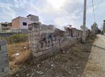 فروش زمین محصور بهترین لوکیشن سرخرود در شیپور-عکس کوچک