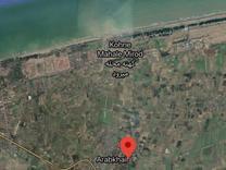 فروش زمین مسکونی 330 متر در بابلسر در شیپور