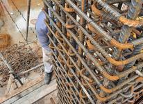 ارماتوربند و قالبند ماهر  در شیپور-عکس کوچک
