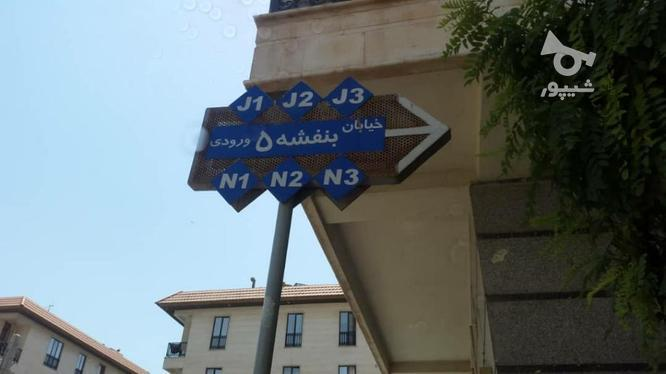 فروش آپارتمان  در گروه خرید و فروش املاک در البرز در شیپور-عکس2