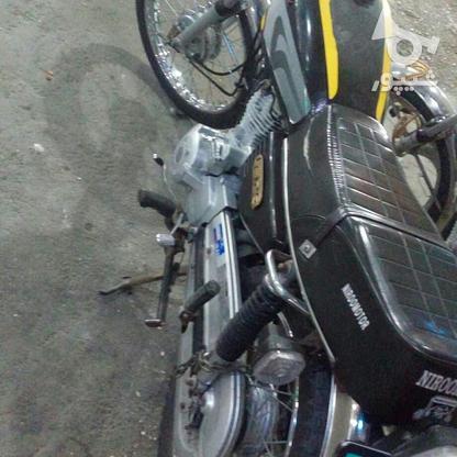 125مدارک کامل خیلی تمیز(فوری) در گروه خرید و فروش وسایل نقلیه در مازندران در شیپور-عکس2