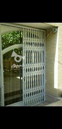 سازنده حفاظ اکاردیونی و ساده درب و پنجره  در گروه خرید و فروش خدمات و کسب و کار در البرز در شیپور-عکس4