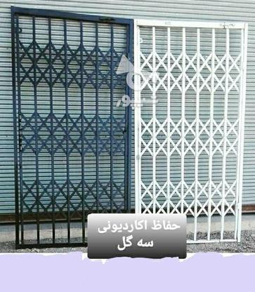 سازنده حفاظ اکاردیونی و ساده درب و پنجره  در گروه خرید و فروش خدمات و کسب و کار در البرز در شیپور-عکس3