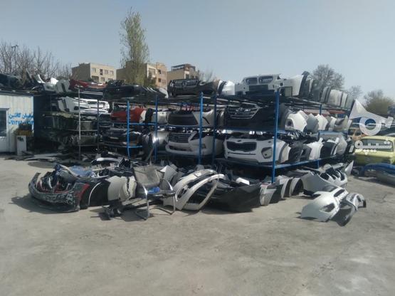 سپر چراغ لوازم بدنه x1 x3 x6 730i 740 750 220i 630i 330i 320 در گروه خرید و فروش خدمات و کسب و کار در تهران در شیپور-عکس1