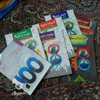 حرف آخر روی دی وی دی در گروه خرید و فروش ورزش فرهنگ فراغت در تهران در شیپور-عکس3