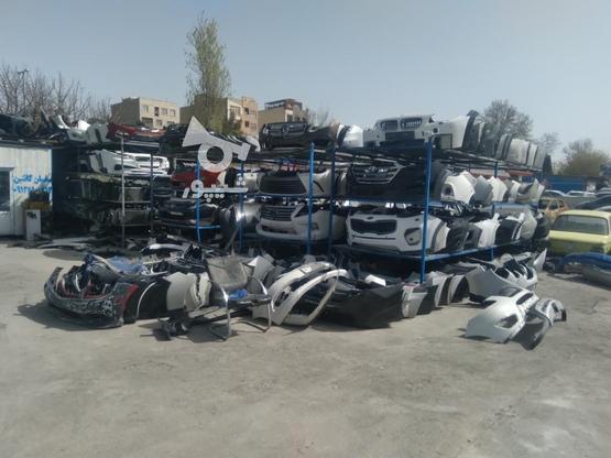سپر جلو عقب لوازم بدنه تویوتا کمری کرولا یاریس پریوی اوریون در گروه خرید و فروش خدمات و کسب و کار در تهران در شیپور-عکس1