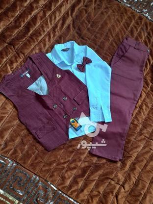 لباس سه تیکه پسرانه سایز 4 در گروه خرید و فروش لوازم شخصی در خراسان رضوی در شیپور-عکس1
