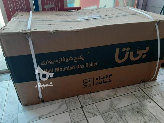 دستگاه پکیج بوتان مدل بیتا 24 هزار در گروه خرید و فروش لوازم خانگی در گلستان در شیپور-عکس3