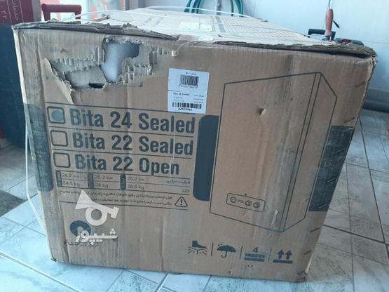 دستگاه پکیج بوتان مدل بیتا 24 هزار در گروه خرید و فروش لوازم خانگی در گلستان در شیپور-عکس2