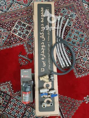 دستگاه پکیج بوتان مدل بیتا 24 هزار در گروه خرید و فروش لوازم خانگی در گلستان در شیپور-عکس1