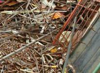 ضایعاتی ومرکز خرید لباسشویی سوخته در شیپور-عکس کوچک