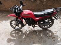 موتور همتاز در شیپور-عکس کوچک