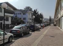 فروش زمین 330متری محدوده دهخدا  در شیپور-عکس کوچک
