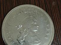 1 دلاری بزرگ تمامه مشخصات تو عکس هست در شیپور-عکس کوچک