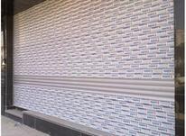 مغازه 220 متری بر اصلی خیابان بابل در شیپور-عکس کوچک