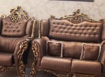 مبل 9 نفره سلطنتی راحتی کلاسیک در شیپور-عکس کوچک