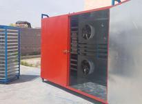 دستگاه خشک کن انگور کشمش مویز تیزاب ارسال رایگان کل ایران در شیپور-عکس کوچک