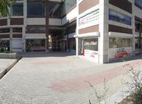 رهن و اجاره چندین مورد تجاری  در شیپور-عکس کوچک
