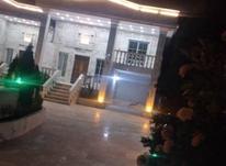 فروش دودستگاه ویلا طرح دوبلکس 240 متر در آمل در شیپور-عکس کوچک