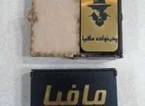 کارت های بازی مافیا در شیپور-عکس کوچک