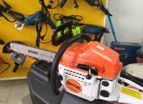 اره موتور اشتیل قیمت زیر بازار جهت پخش در شیپور-عکس کوچک