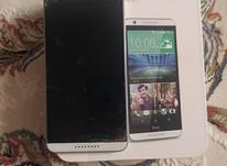 موبایل htc 820 در شیپور-عکس کوچک